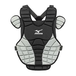 "Mizuno Women's Samurai Chest Protector G3 15.5"" - Sold Out"