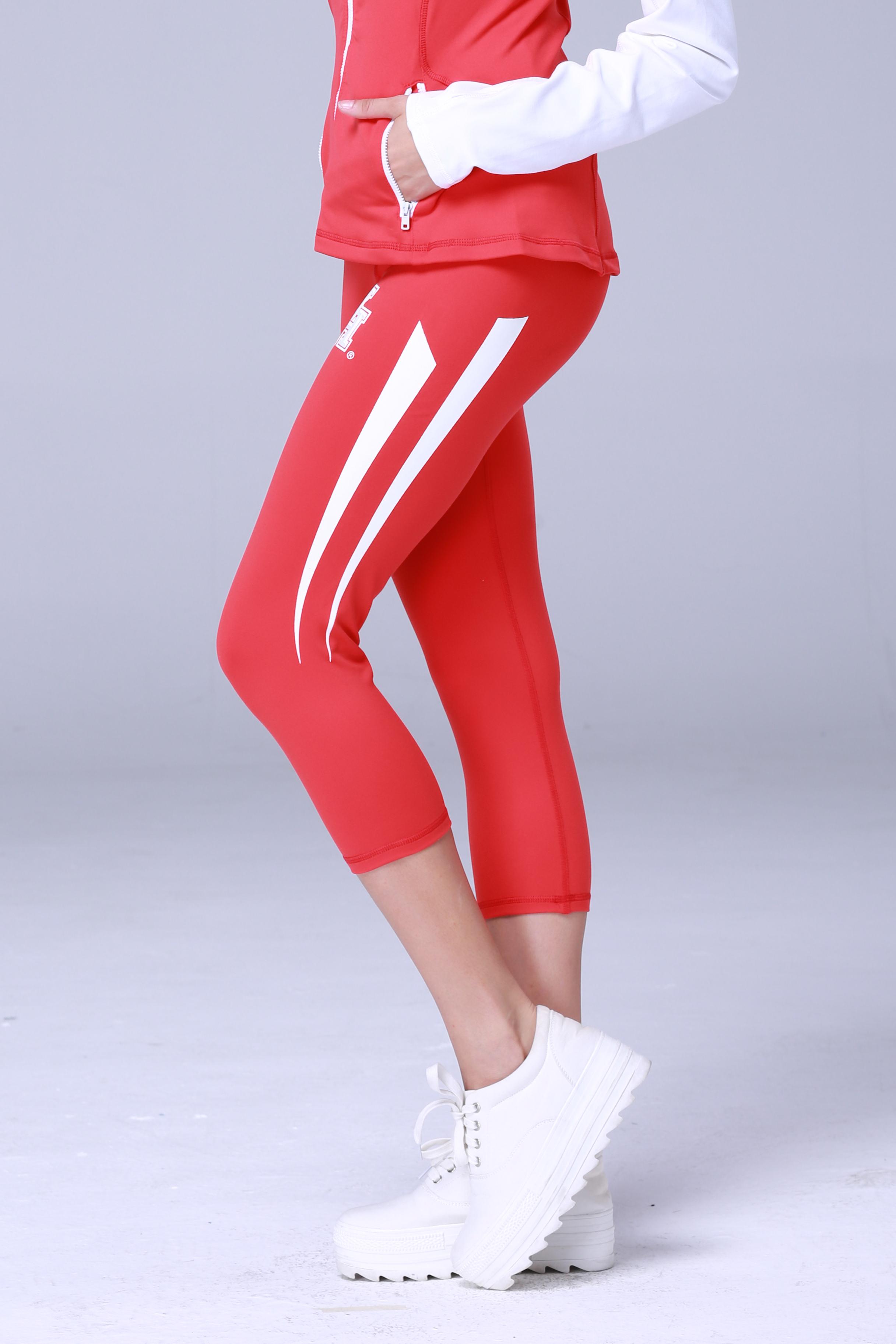 Houston Cougars NCAA Women/'s Yoga Capri Pant Leggings