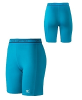 Mizuno Womens Low Rise Compression Sliding Baseball Short