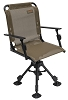 ALPS OutdoorZ Stealth Hunter Deluxe Blind Tan Chair