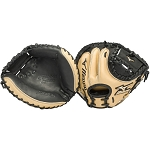 Mizuno Global Elite 32.5'' GXC10 Baseball Catchers Mitt