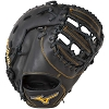 Mizuno MVP 12.5'' GXF50PB2 Baseball First Base Mitt