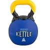 Champion Rhino 6 Lb Kettle Fitness Bell
