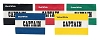 Champion Captain Armband Adult