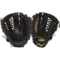 Mizuno MVP Prime Fastpitch Series GMVP1251PF1 Softball Glove