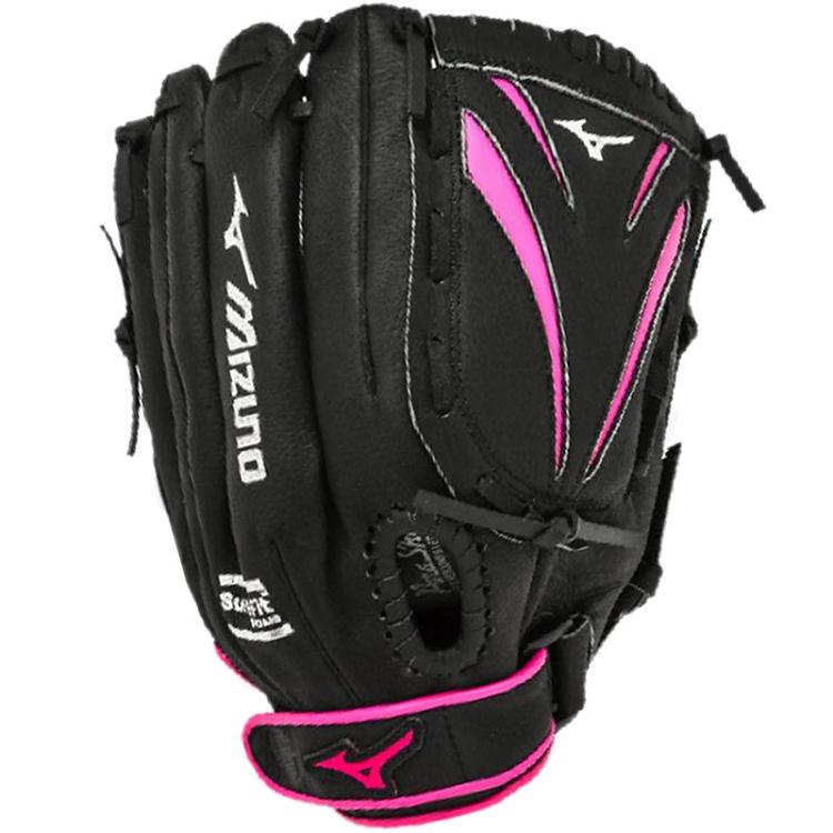 Mizuno Prospect GPP1155F1 Softball Finch Glove, Mizuno 312094