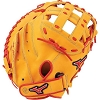 Mizuno Mvp Prime SE 6 Fastpitch Catchers Mitt 34