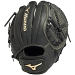"Mizuno Global Elite Fastpitch 12.5"" GGE10FP Softball Infield Outfield Glove"